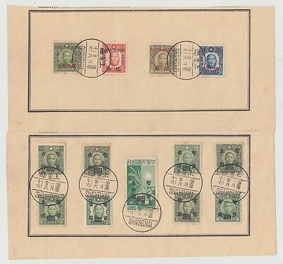 2 X China Old Stamps Fdc Dr Sun Sheet Set 1946 !!