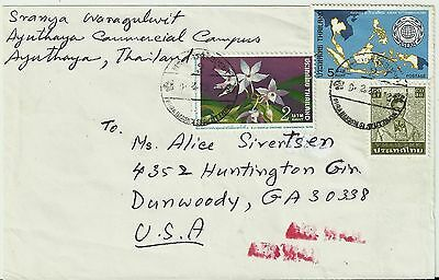 THAILAND Stamps: 1978 Cover to Dunwoody, GA USA