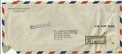 Siam Thailand Stamps Vintage 1956 Registered  Cover to New York, NY  USA