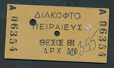 QY2926d GREECE Ticket Diakofto - Piraeus 14.08-5