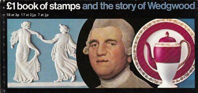 GB 1972 £1 The Story of Wedgwood SALE PRICE