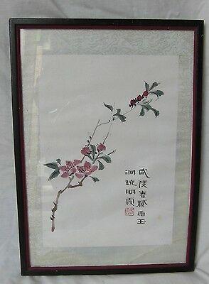 Chinese Framed Watercolour Painting & Signed