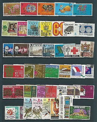 Hong Kong 41 Stamps All Used.