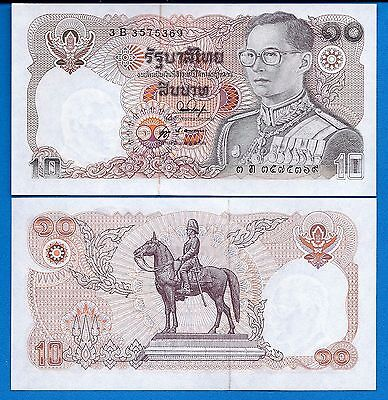 Thailand P-87 10 Baht Year ND 1980 Uncirculated FREE SHIPPING