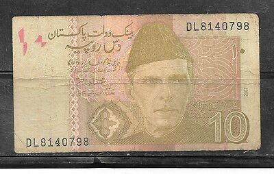 PAKISTAN #45b 2007 VG CIRC 10 RUPEES BANKNOTE PAPER MONEY CURRENCY BILL NOTE