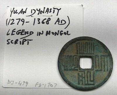 China Yuan Dynasty (1279-1368 Ad) Legend In Mongol Script Dj-439 Fd-1707