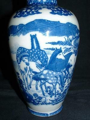 Unusual Antique Chinese Japanese Vase Jar Blue And White Porcelain Horse Foal !