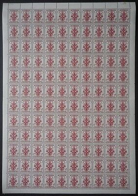 1956 Melbourne Olympics 4d Coat of Arms - Complete Sheet of 120 Stamps MUH