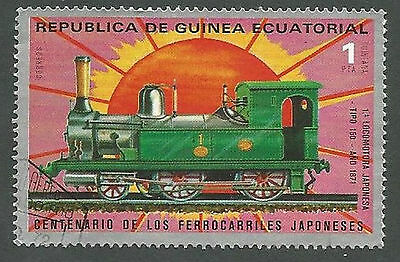 Equatorial Guinea Scott# 72-177, Japanese Locomotive, Unused CTO, FG, NH, 1972