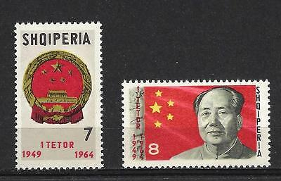 Albania Sc#765-66,  15th Anniversary of People's Republic of China  Mint NH OG
