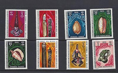 1972 New Hebrides, French  Sc#179-185 Mint Never Hinged Partial Set