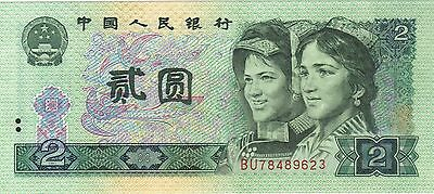 1990 2 Yuan China Chinese Currency Gem Unc Banknote Note Money Bank Bill Cash Cu