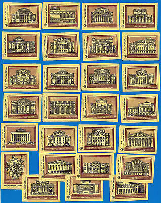 """Russia,  factory""""Turinsk"""", 1978, 27 matchbox labels"""