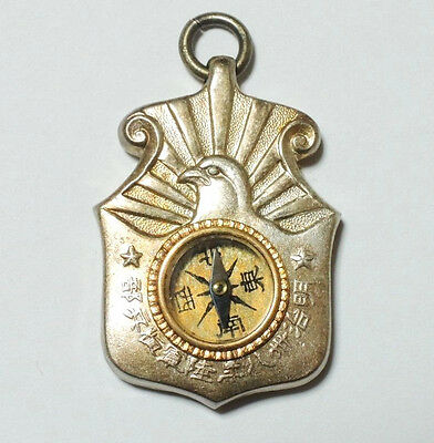 Very Rare! Russo-Japanese War Army Victory Memorial Army Juppei-bu Compass