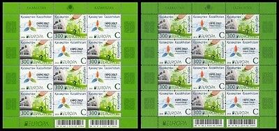 2016 Europa. Think green - Kazakhstan - minisheets
