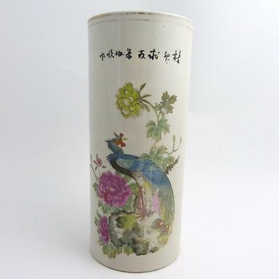 19th CENTURY CHINESE FAMILLE ROSE PORCELAIN HAT STAND