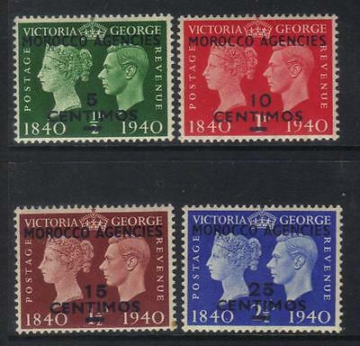 Morocco Agencies 1940 Cent Of First Stamp M/m Set Of 4