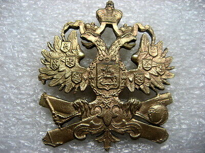 Russia Russian Imperial Army Cap Badge Artillery