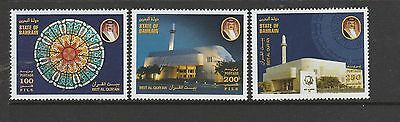 Bahrain 2001 10th Anniv Beit Al Qur'an Set & MS UM SG 680/MS683