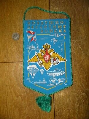 Russia army  military   Banner  VDV airborne paratrooper regiment modern
