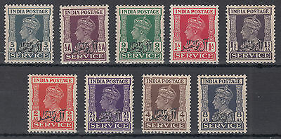 1944 Muscat Al-Busald Dynasty overprint on India, Official Selection MNH; scans