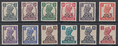 1944 Muscat Al-Busald Dynasty overprint on India Mounted Mint Set to 12as; scans