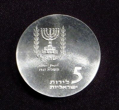 """ISRAEL 5 LIROT """"17th ANNIVERSARY of INDEPENDENCE 1965"""" .900 Silver"""