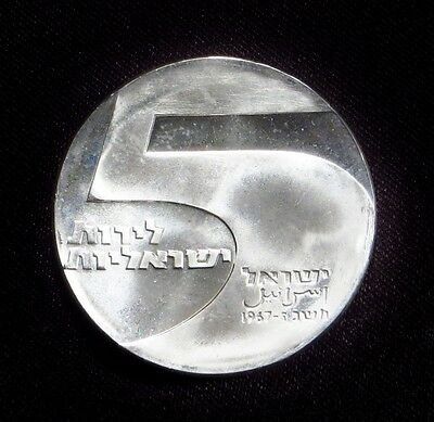 """ISRAEL 5 LIROT """"19th ANNIVERSARY of INDEPENDENCE 1967"""" .900 Silver"""