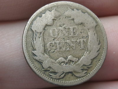 1856-1858 Flying Eagle Penny Cent, Large Letters