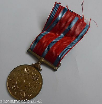 Pakistan --Kriegsmedaille Services Medaille--