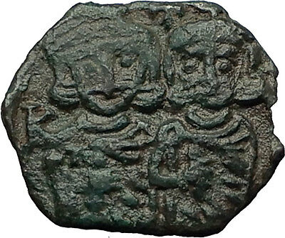 Coins: Ancient Diplomatic Ancient Byzantine Bronze Constantine V Follis Coin 8th Century Ad