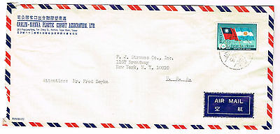 Taiwan / China Postal History Stamp On Cover / Envelope Sintien Postmark 1966