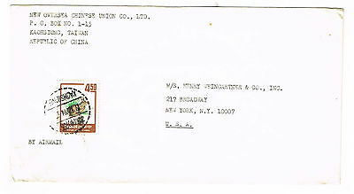 Taiwan / China Postal History Stamp On Cover / Envelope Kaohsiung Postmark 1974