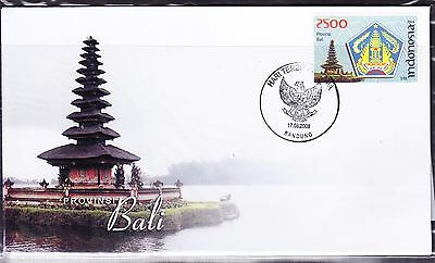 Indonesia 2008 - Provinces - Bali  First Day Cover