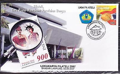 Indonesia 2007 - Lampung Philatelic Exhibition First Day Cover