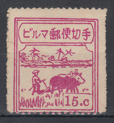 Burma Japanese Occupation 15c Mint no Gum; see both scans