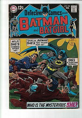 Dc Comics Detective comics  Batman and Batgirl #384 Feb 1969