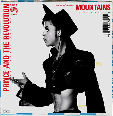 Prince And The Revolution - Mountains - Very Rare! Japan Promo 45'ps