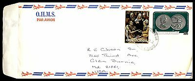 1973 Cook Islands Ohms Air Mail Queen Elizabeth Ii Fdc First Day Cover