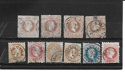 AUSTRIA in the OTTOMAN EMPIRE  all stamps are FAULTY