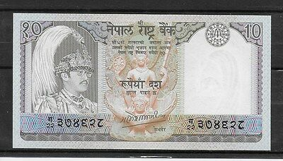 World Banknote - NEPAL - 1985 - 10 Nepali Rupees : UNC Bank Note - King of Nepal