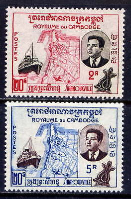 CAMBODIA Sc#76a-77a Error 1960 Opening of the Port of Sihanoukville MNH