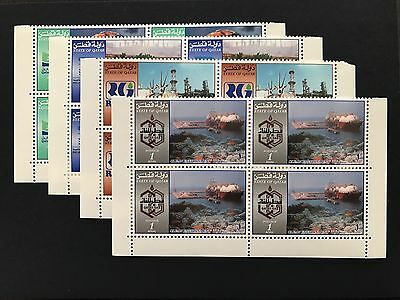 QATAR 2001 XF MINT NEVER HINGED Sc.944-947 CLEAN ENVIRONMENT DAY, BLOCKS OF 4
