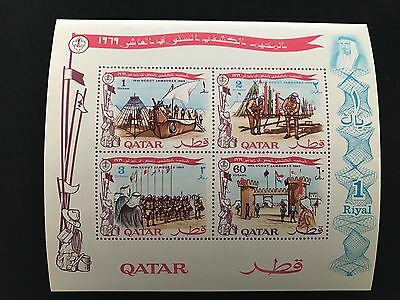 QATAR 1967 XF MINT NEVER HINGED Sc.187a IMPERF BOY SCOUTS SHEET