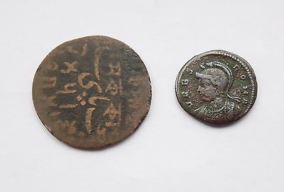 2 Ancient Coins.a Roman She Wolf Romulus & Remus & Possibly Old Turkish Coin.