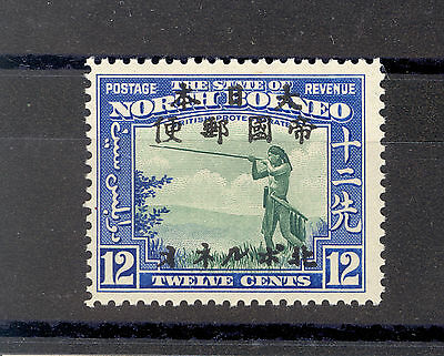 North Borneo Sg J27 Japanese Occupation  12 Cent Blowpipe Mnh