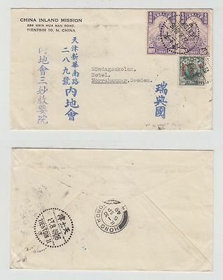 China Old Cover Inland Mission Tientsin Liberated Area Hongkong To Sweden 1949!!