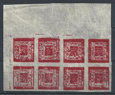 Nepal 1917 Sc# 15 natural paper inclusions main corner block 8 MNH maybe Forgery