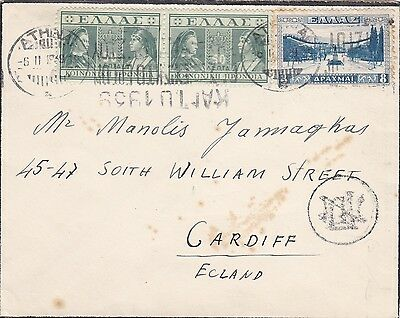 1939 Greece Civil Censored Mourning Cover Tposted To Cardiff, Wales 21*