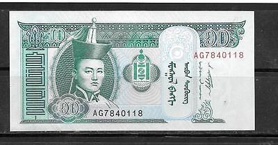 MONGOLIA #62g 2011 UNUSED MINT NEW 10 TUGRIK BANKNOTE NOTE BILL PAPER MNEY